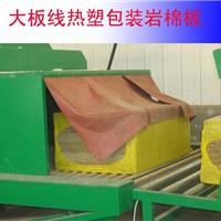 供应安徽岩棉板 合肥外墙岩棉板价格