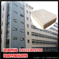 供应玻镁板粘岩棉板手工净化板聚氨酯胶