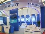 昆山库比克机器人有限公司