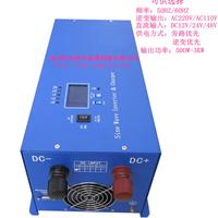 供应深圳太阳能纯正弦波逆变器48V-1KW