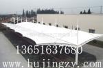 上海沪景膜结构工程有限公司