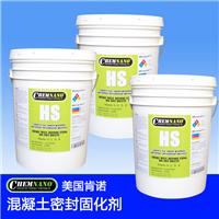 混凝土密封固化剂,水泥硬化