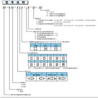 供应不二越DSS电磁阀DSS-G06-C6-RY-E1-22