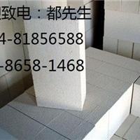 供应绍兴新昌轻质砖|嵊州轻质砖规格