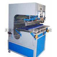 供应折叠浴桶高频焊接机