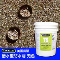 外墙防水剂,斥水型防水剂