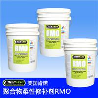 聚合物柔性修补剂,裂缝修补,地面重修