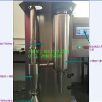 供应实验室专用喷雾干燥机,浙江喷雾干燥机
