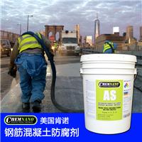 混凝土防腐保护剂,超强防腐涂料