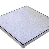 供应无锡防静电铝合金地板厂商