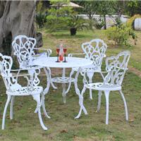 户外铸铝花园休闲桌椅