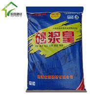 建筑砂浆混凝土 砂浆外加剂 高效环保砂浆皇