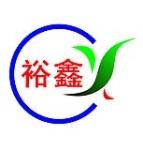 广州市裕鑫环保科技有限公司