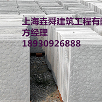 供应水泥基盖板及RPC盖板,电缆槽盖板