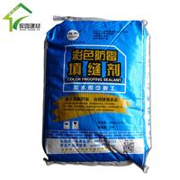 建筑外加剂高效防霉填勾缝剂 量大优惠