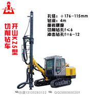开山KZ5型切削钻车