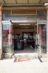 上海百盼实业有限公司