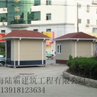 供应售货亭(免费安装、送货)