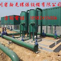 城乡自来水厂净水处理设备自来水一体净水器