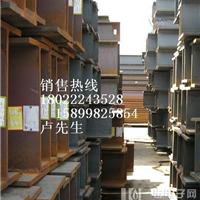 供应广东国标工字钢/特殊工字钢/镀锌工字钢