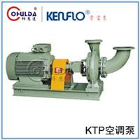 批发【肯富来】KTP空调泵,佛山KTP空调泵