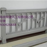 供应水泥基栏式栏杆,高铁护栏,海鸥栏杆