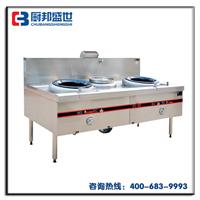 供应西式厨房设备|餐饮后厨设备