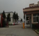 张家港市新亚高分子材料有限公司
