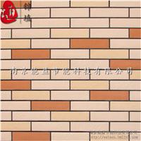 重庆锦埴柔性面砖 软瓷外墙砖 劈开砖仿古砖