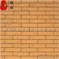 天津锦埴柔性面砖 软瓷外墙砖 劈开砖仿古砖