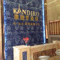 襄阳康提罗瓷砖工厂直营店