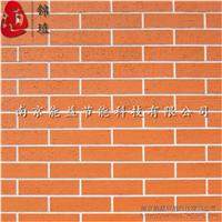 上海锦埴柔性面砖 软瓷外墙砖 劈开砖仿古砖