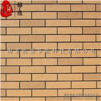 北京锦埴柔性面砖 软瓷外墙砖 劈开砖仿古砖