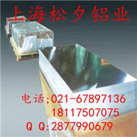��ں�������6061-T651����7075 5052����