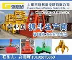 上海贯博起重设备有限公司