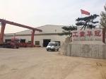 山东冠华重工机械有限公司销售部