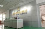 深圳市金牌投资发展有限公司