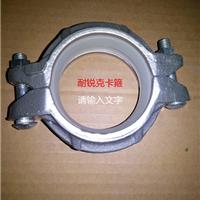 DN100沟槽卡箍