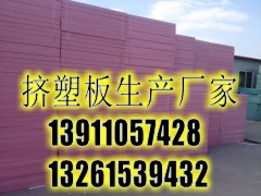 北京金江鑫海能源科技有限公司