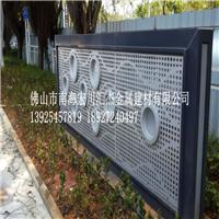 宏川汇杰厂家供应雕花铝单板双曲铝单板