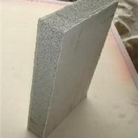 供应屋面保温水泥发泡板