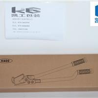 供应H400钢带剪刀 随时现货