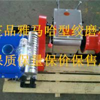 供应雅马哈柴油机型绞磨机