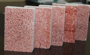 供应兰州热固性聚苯板价格 外墙真金板价格