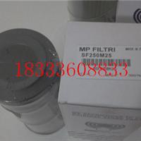 供应MR2504A10A