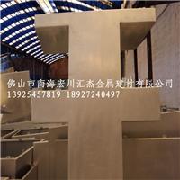 供应铝造型幕墙铝幕墙飞翼