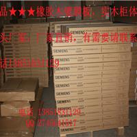 ★★★厂家专供免漆橡胶木大板,亚克力大板