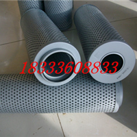 供应HP1352D16AN液压滤芯