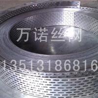 供应铝卷冲孔