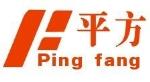 深圳市平方交通设施工程有限公司